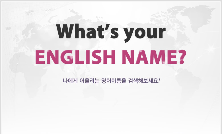 What's your English Name?